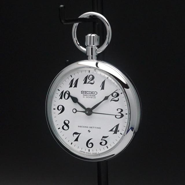 セイコー 鉄道時計 手巻き Cal.6310 懐中時計 デッドストック アンティークウオッチ