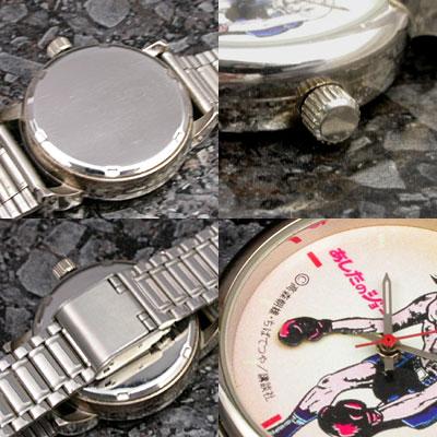 あしたのジョー 機械式腕時計 アンティークウオッチ 03