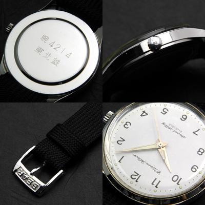 シチズン ホーマー 鉄道時計 セカンドセッティング 白文字盤 アンティークウオッチ 03