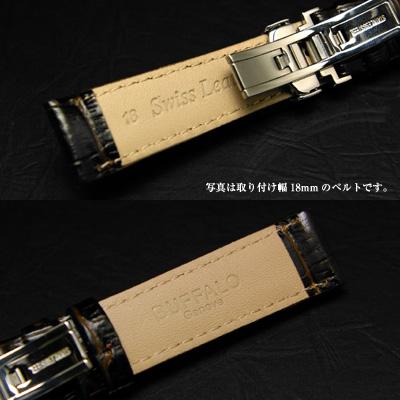 腕時計用 革ベルト 18mm Dバックル仕様 ブラック 03