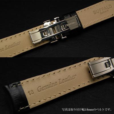 腕時計用 革ベルト 18mm Dバックル仕様 ブラック 2本セット 03