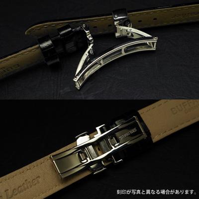 腕時計用 革ベルト 24mm Dバックル仕様 ブラック クロコ型押し 02
