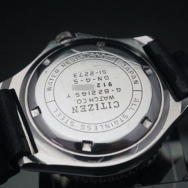 シチズン ダイバーズ 150m オートマチック 黒文字盤 アンティークウオッチ 02